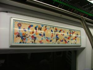 SubwayPoster_EdR